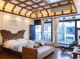 Lijiang Sinkoo Hotel, hotel a Lijiang