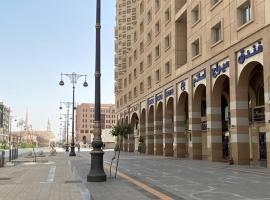 Mirage Al Salam Hotel, hotel em Medina
