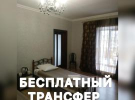 Hotel Intourist Domodedovo, hotel near Moscow Domodedovo Airport - DME,