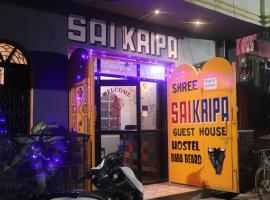 Shree Sai Kripa Guest House, hotel in Varanasi