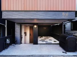 Real Life SANGENJAYA, hotel in Tokyo
