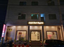 HOTEL NEEL GAGAN, hotel near Lal Bahadur Shastri International Airport - VNS, Varanasi