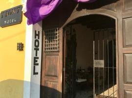 Hotel T KON T, hotel en Antigua Guatemala
