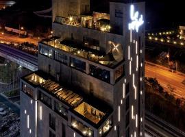 용인 에버랜드 근처 호텔 리디자인 호텔
