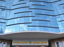 فندق وأجنحة ميدان العزيزية، فندق في مكة المكرمة