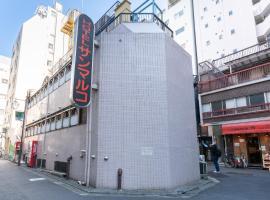 OYO Hotel Sanmaruco, hotel in Tokyo