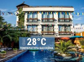 Zhemchug Village Mini-hotel, bed & breakfast ad Adler