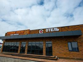 ХМ ОТЕЛЬ, отель в Невинномысске