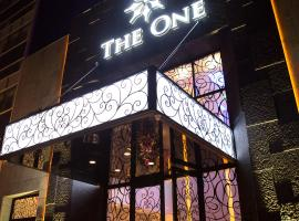 The One Boutique Hotel, hotel in Queens