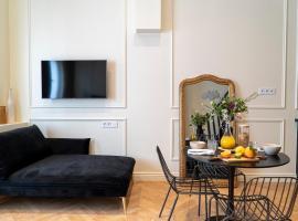 Suite Oris, отель в Лионе