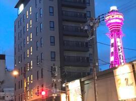 ジョイテルホテル新世界堺筋通、大阪市にある天王寺駅の周辺ホテル