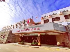 Hotel Riviera Macau, hotel in Macau
