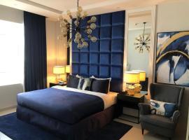 Dana Hotel & Residences 2, apartamento em Riyadh