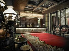 The Royal Surakarta Heritage – MGallery Collection, hotel in Solo
