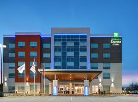 Holiday Inn Express & Suites Houston - Memorial City Centre, an IHG hotel, отель в Хьюстоне