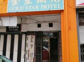 Gold Star Hotel, hotel in Sibu
