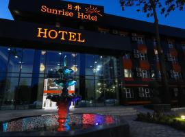 Sunrise hotel, отель в Ташкенте