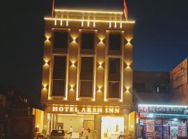 Hotel Aksh Inn, hotel near JECRC University, Jaipur