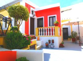 Pansion Zaharoula, guest house in Fira