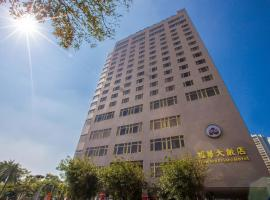 The Howard Prince Hotel Taichung, hotel in Taichung