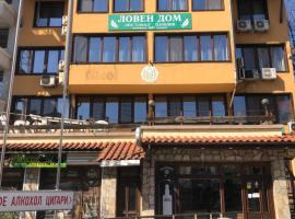 Хотел Сокол, hotel in Plovdiv