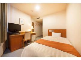 Fuji Green Hotel - Vacation STAY 18922v, hotel in Fuji