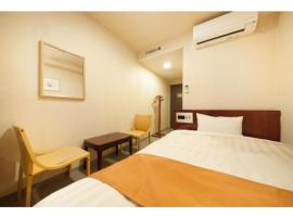Fujinomiya Green Hotel - Vacation STAY 19015v,富士宮的飯店