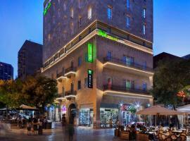 Ibis Styles Jerusalem City Center - An AccorHotels Brand, отель в Иерусалиме