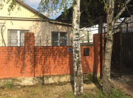 Дом под ключ на октябрьской, holiday home in Vityazevo
