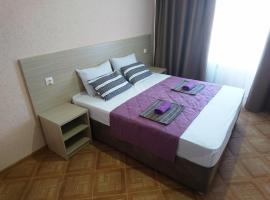 Парк-отель СИГНАЛ, отель в Лермонтове