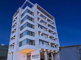 ECCO Modern Guest House, hotel in Addis Ababa