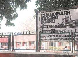 2bedroom set sector 13 chandigarh., apartment in Chandīgarh
