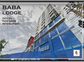 Baba lodge hotel, hotel in Sylhet