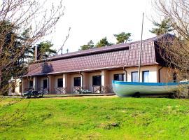 Дом Рыболова, отель в Лесном