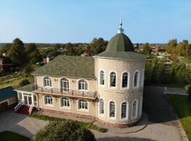 Воронцово Country House, hotel in Sergiyev Posad
