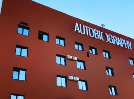 Autobiography hotel, отель в Железном Порту