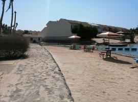Durrat Al Arous Alhalma, Ferienwohnung in Durrat Al-Arus