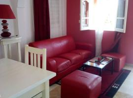 Béni Studio chic et design, vacation rental in Libreville