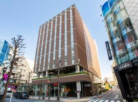 Hotel Wing International Premium Shibuya, hotel near Shibuya Station, Tokyo