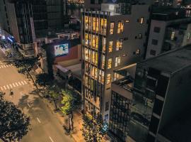 POSIKI Dorm & Café, hotel near Dragon Bridge, Da Nang