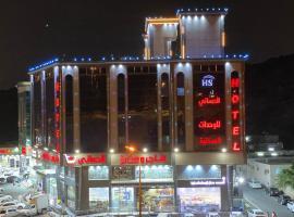 الحساني للوحدات السكنية، فندق في مكة المكرمة
