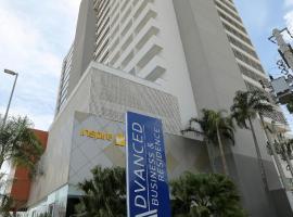 Advanced Hotel & Flats Cuiabá, hotel in Cuiabá