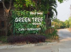 Green Tree Resort, cheap hotel in Chiang Mai
