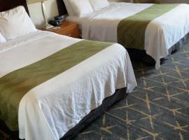 Quality Inn Spring Valley - Nanuet, hotel in Spring Valley