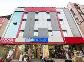 FabHotel A One, hotel in Vijayawāda