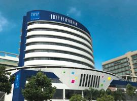 TRYP by Wyndham Guayaquil, hotel in Guayaquil