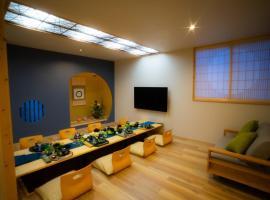 イクシズ別邸 月夜見の宿, villa in Nagoya