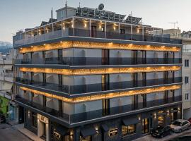 Morum City Hotel Chania, отель в Ханье