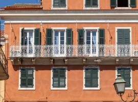 Porta Spilea Boutique Apartments, hôtel près de la plage à Corfou