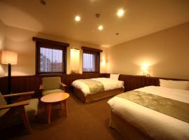 Hotel Asyl Nara, hotel in Nara